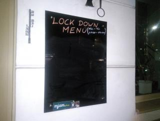 Lockdown-Menü